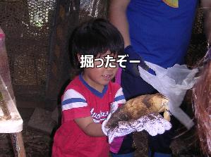 tuchi605c1